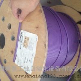 西门子紫色电缆黑龙江总代理