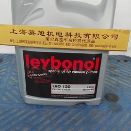 莱宝真空泵油LVO120(原GS32)|5L|20L