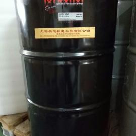 供���R��真空泵油LVO130|5L|20L|208L