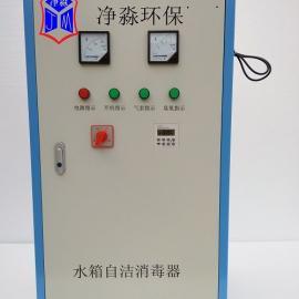 SCII-5HB水箱自���子水解�⒕�器