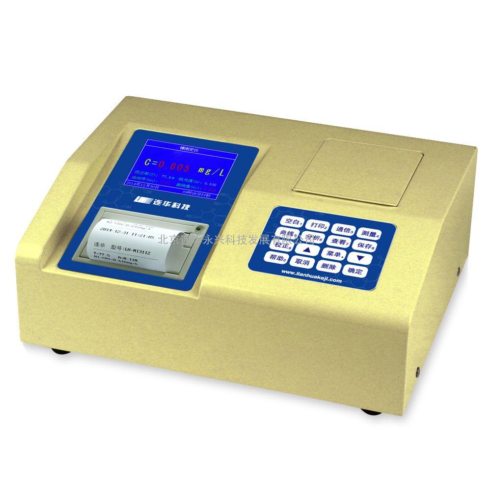 连华科技LH-NI3H镍测定仪