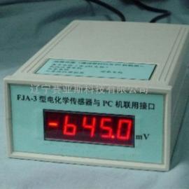 电化学离子测定仪FJA-3型