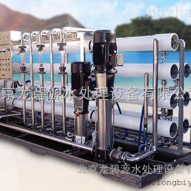 原水处理-反渗透设备