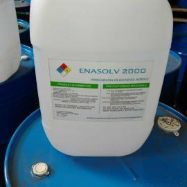Enasolv 2000 清洗剂
