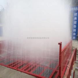 智捷建筑工地洗轮机 工业自动环保洗车机 洗车台价格