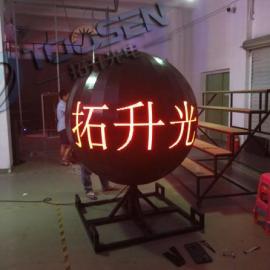 球型LED显示屏质量*好的设计制造厂家