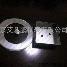 北京IVAN 差�罕戆惭b盒 �翰畋聿讳P�安�b面板