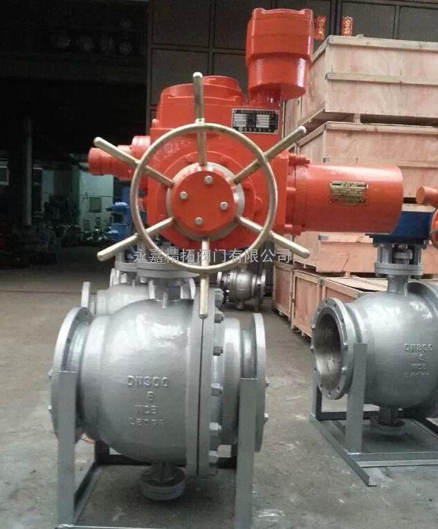 Q947H-25C 电动硬密封固定式法兰球阀 电动球阀