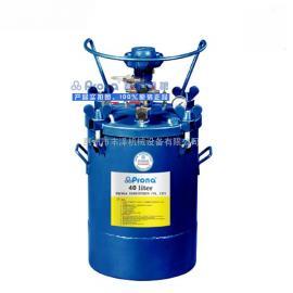 原装台湾宝丽压力桶10升20升40升60升自动搅拌压力桶