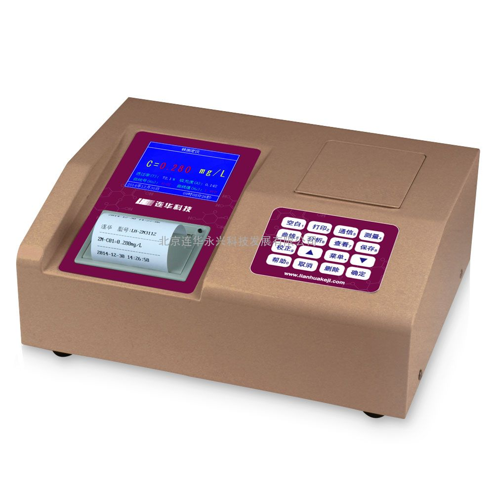 连华科技LH-ZN3H锌测定仪