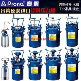 PRONA台湾宝丽RT-40M手动搅拌压力桶40升压力罐