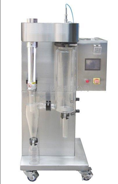 316不锈钢喷雾干燥机全不锈钢实验型喷雾干燥机