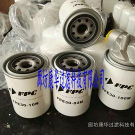 供应FPC液压油过滤器滤芯FPE30-100M