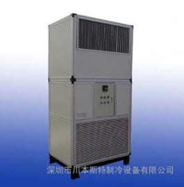 水冷式空调除湿机