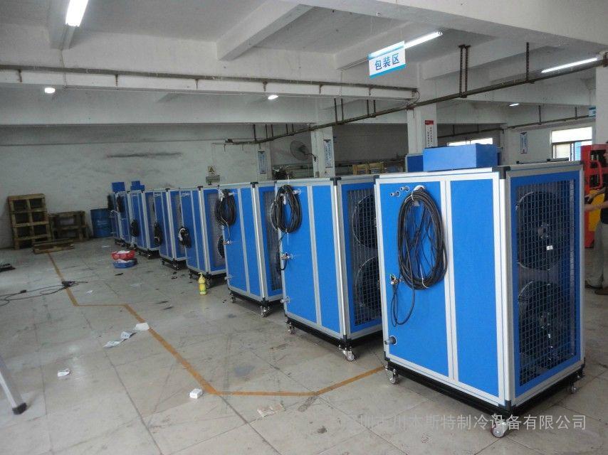 风冷式冻水机/低温风冷式冻水机/低温工业制冷机
