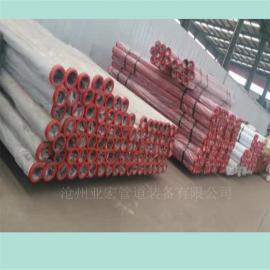 秦皇岛混凝土泵管/125150/生产/厂家/价格/超高压/高压/地