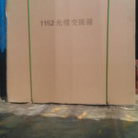 1152芯光交箱详细介绍
