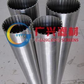 河北专业生产89mm筛管 263mm筛管 缝隙均匀 管体圆度高