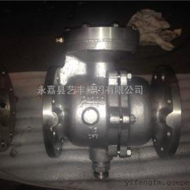 厂家直销 LHS743X铸钢不锈钢低阻力倒流防止器