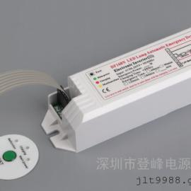 DF168N自���急�源(日光�簟�LED筒���急照明)