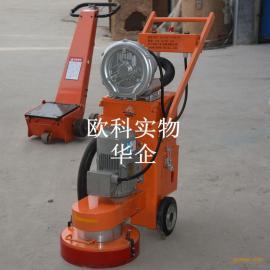 供应环氧地坪打磨机混凝土地面打平机水泥地面无尘研磨机