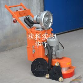 混凝土环氧打磨机无尘水磨石地面研磨机