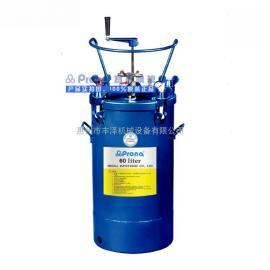 原装台湾prona宝丽压力桶RT-60M手动涂料压力桶