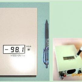 KEC-900+空气负离子测试仪【负离子测试仪】