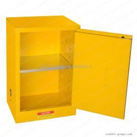 宏源鑫盛4加仑防爆柜、12加仑防爆柜 消防柜 安全防爆柜