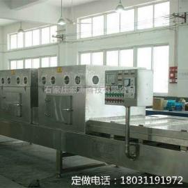 厂家直销缸体缸盖微波干燥机