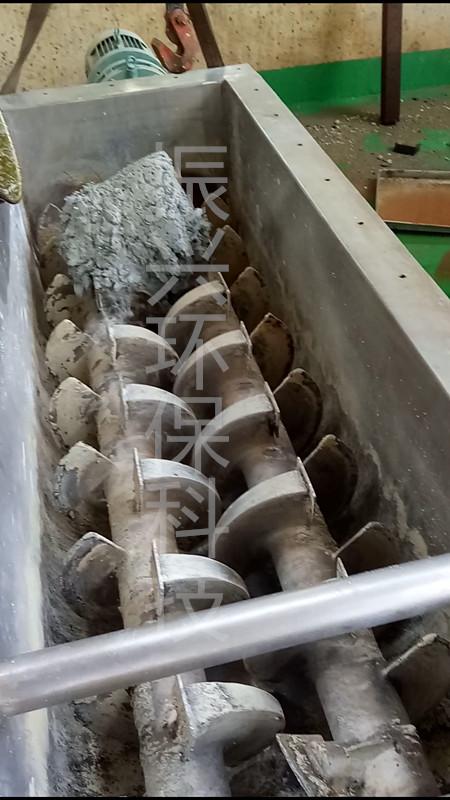 油泥专用烘干机|油泥废水干化设备