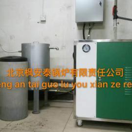 干凉皮加工54千瓦电蒸汽发生器