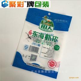 食品包装袋批发厂家