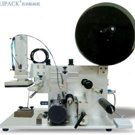 广州ROBOPAC日化半自动贴标机提供商推荐平面贴标机图片