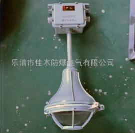 FAD-L-L70h1Z防水防尘护栏式金卤灯