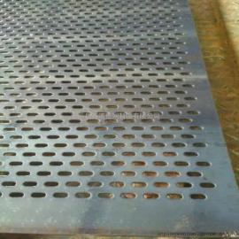 金属装饰圆孔网供应圆孔金属板网加工 ――安平县万诺丝网