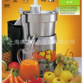 法国Santos山度士#28型商用自动排渣型榨汁机