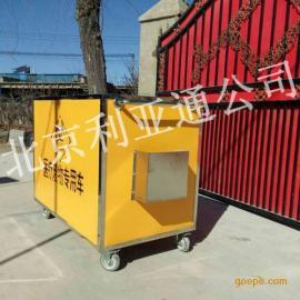 北京利亚通商贸多国公司定制白口铁手术毒素手推毒素车、医用毒素