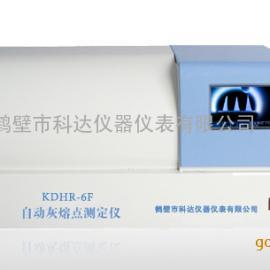 供应KDHR-6F自动灰熔点测定仪,河南煤质分析仪器厂家
