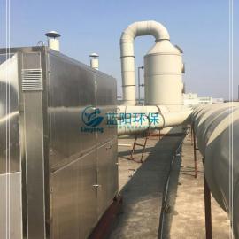 废气净化工程_常州镇江无锡废气净化工程厂家