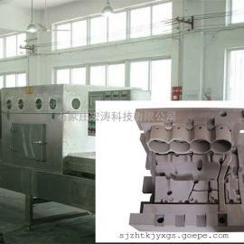 厂家供应铸造砂芯砂型微波烘干箱 砂芯砂型烘干炉