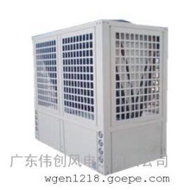 伟创WGR-100(Y)恒温式热泵,高效耐用!自动卸压!