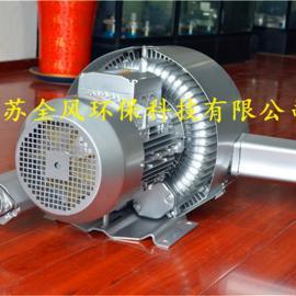 污水曝气鼓风机*5.5kw曝气鼓风机*水处理曝气鼓风机