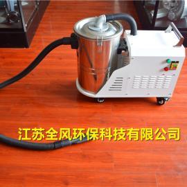 1.5KW小型吸尘器-强负压真空吸尘器-真空吸尘器