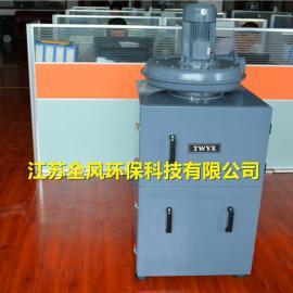 柜式吸尘器 柜式工业集尘器 -工业集尘机