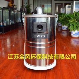 3KW移动式吸尘器-380V移动式集尘机-工业移动式吸尘器