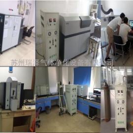 氩气净化机(光谱仪联机专用)经国家专业机构检测认证