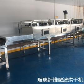 厂家供应玻璃纤维微波烘干设备
