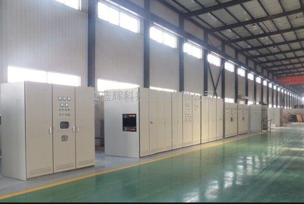西安中频炉,西安中频炉厂家