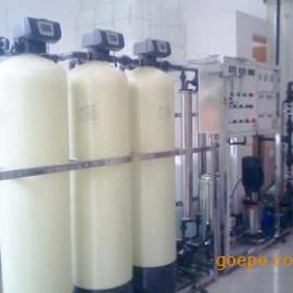 河北锅炉软化水设备水软化设备